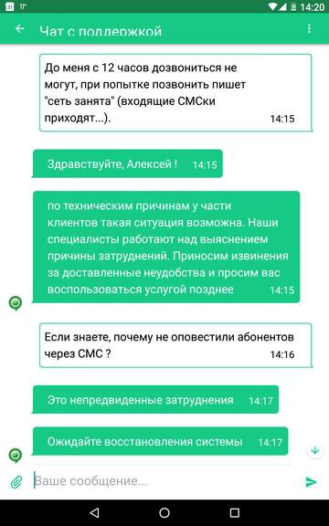 http://sg.uploads.ru/t/WaYON.png