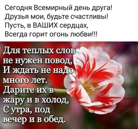http://sg.uploads.ru/t/WkJQ8.jpg