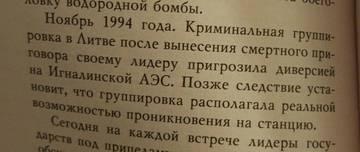 http://sg.uploads.ru/t/WnHxR.jpg