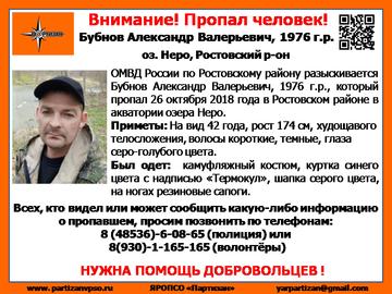 http://sg.uploads.ru/t/Wo8Hj.png