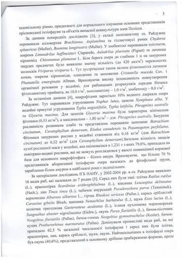 http://sg.uploads.ru/t/Wql68.jpg