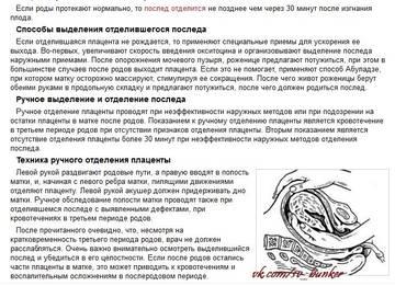 http://sg.uploads.ru/t/WtIiA.jpg