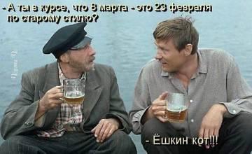 http://sg.uploads.ru/t/Wwo2M.jpg