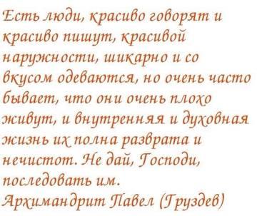 http://sg.uploads.ru/t/Wwtbu.jpg