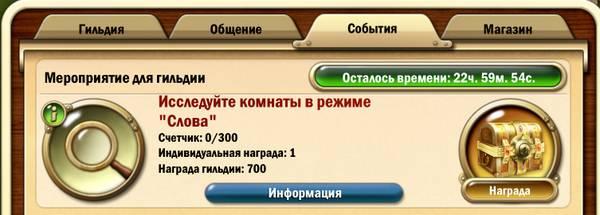 http://sg.uploads.ru/t/WymRi.jpg