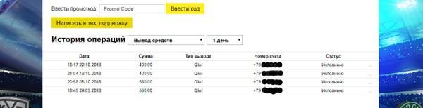 http://sg.uploads.ru/t/X0AtV.jpg
