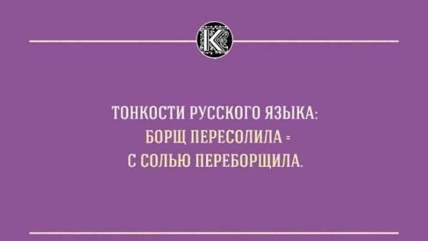 http://sg.uploads.ru/t/X3y5V.jpg