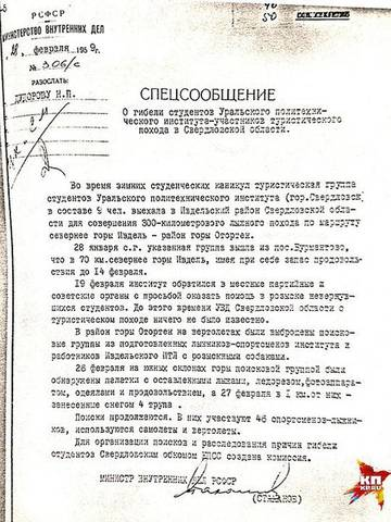 http://sg.uploads.ru/t/X7OSr.jpg