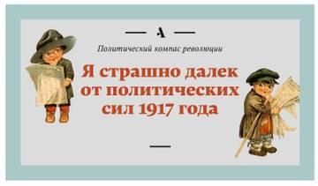 http://sg.uploads.ru/t/X8pkR.jpg