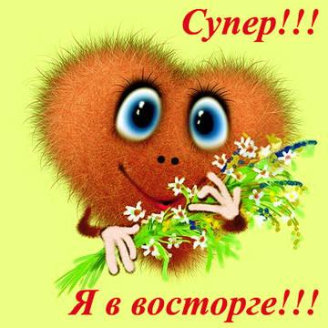http://sg.uploads.ru/t/XIFQv.jpg