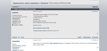 http://sg.uploads.ru/t/XL0V9.png