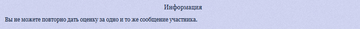 http://sg.uploads.ru/t/XNGHL.png