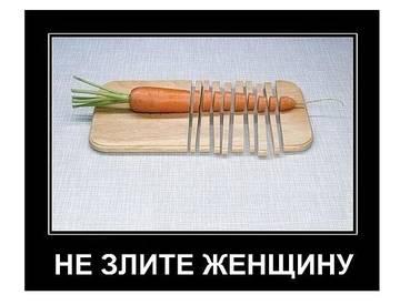http://sg.uploads.ru/t/XNavw.jpg