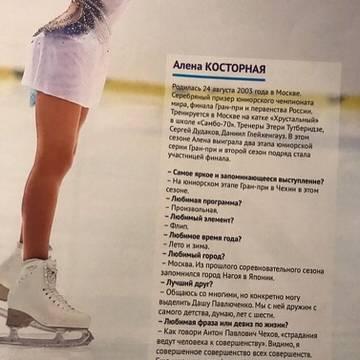 http://sg.uploads.ru/t/XPeF3.jpg