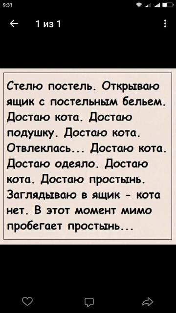 http://sg.uploads.ru/t/XQVpF.jpg