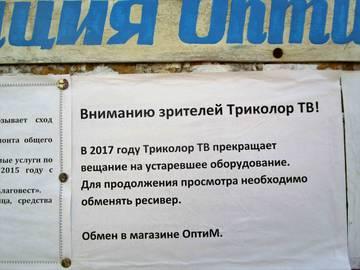 http://sg.uploads.ru/t/XV6BF.jpg