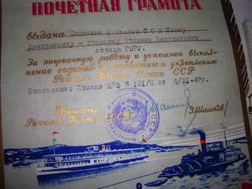 http://sg.uploads.ru/t/XYc0h.jpg