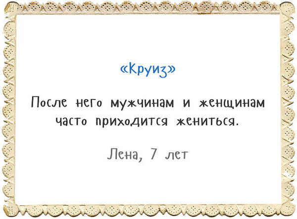 http://sg.uploads.ru/t/XYkdN.jpg