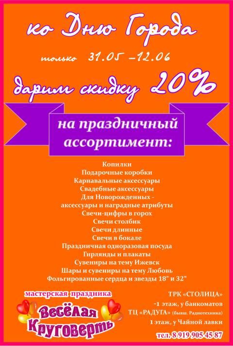 http://sg.uploads.ru/t/XYvye.jpg