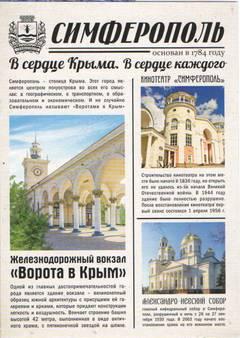 http://sg.uploads.ru/t/XZ15K.jpg