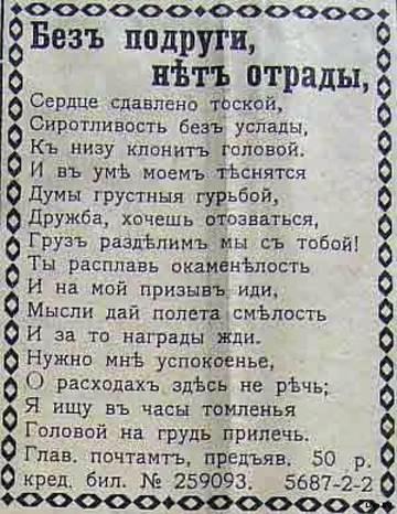 http://sg.uploads.ru/t/XiRMv.jpg