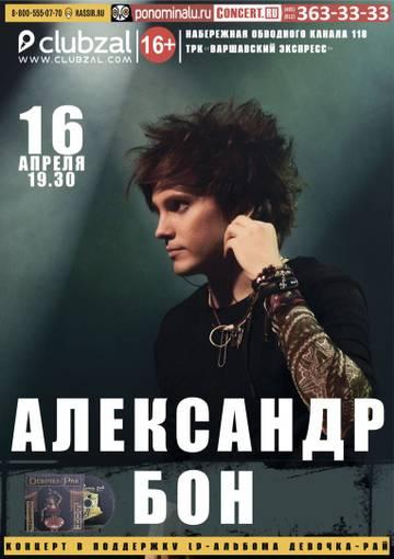 http://sg.uploads.ru/t/XjrBz.jpg