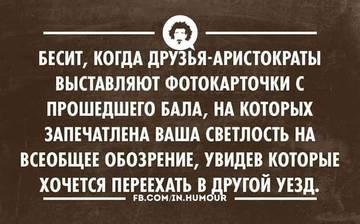http://sg.uploads.ru/t/XloDf.jpg
