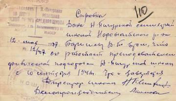 http://sg.uploads.ru/t/XmPhk.jpg