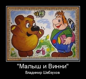 http://sg.uploads.ru/t/Xomwd.jpg