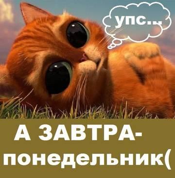 http://sg.uploads.ru/t/XpWR4.jpg