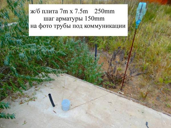 http://sg.uploads.ru/t/XrsjT.jpg