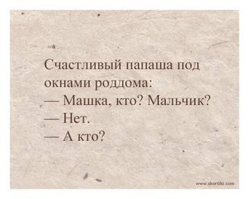 http://sg.uploads.ru/t/XtKr0.jpg