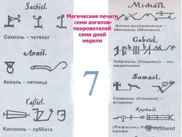 http://sg.uploads.ru/t/XtnBp.jpg