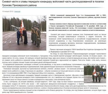 http://sg.uploads.ru/t/XuJ63.jpg