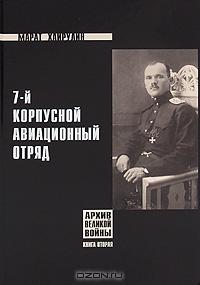 http://sg.uploads.ru/t/Xx1dk.jpg