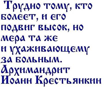 http://sg.uploads.ru/t/Y1Ca6.jpg