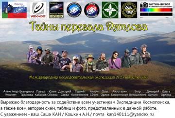 http://sg.uploads.ru/t/Y3djG.jpg