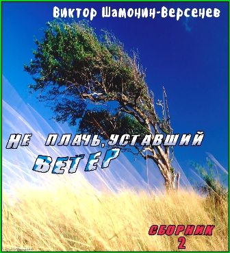 http://sg.uploads.ru/t/Y3dzB.jpg