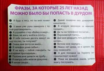 http://sg.uploads.ru/t/Y4QK0.jpg