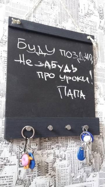http://sg.uploads.ru/t/Y5WCU.jpg