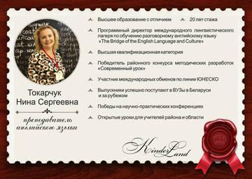 http://sg.uploads.ru/t/YA8jU.jpg