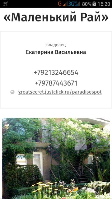http://sg.uploads.ru/t/YAJtx.png