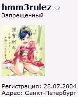 http://sg.uploads.ru/t/YBQrz.jpg
