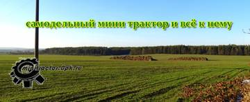 http://sg.uploads.ru/t/YIMW5.jpg