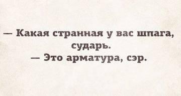 http://sg.uploads.ru/t/YK36m.jpg