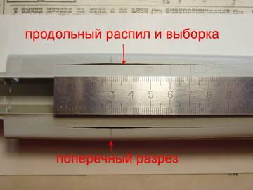http://sg.uploads.ru/t/YK61I.jpg