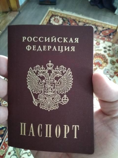http://sg.uploads.ru/t/YLQbJ.jpg