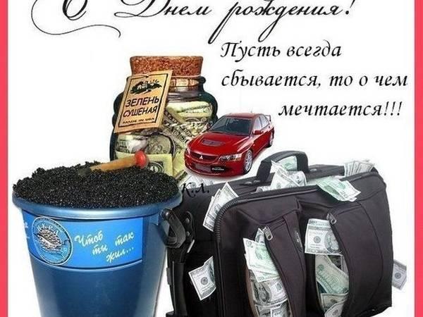http://sg.uploads.ru/t/YMmVT.jpg