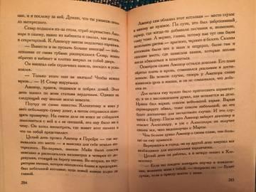 http://sg.uploads.ru/t/YPC1n.jpg