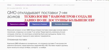 http://sg.uploads.ru/t/YPpKq.png